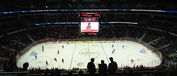 Verizon Center Panorama